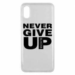 Чехол для Xiaomi Mi8 Pro Never give up 1