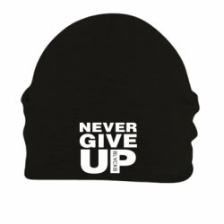 Шапка на флисе Never give up 1