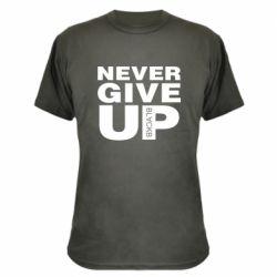 Камуфляжна футболка Never give up 1