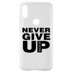 Чехол для Xiaomi Mi Play Never give up 1