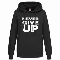 Толстовка жіноча Never give up 1