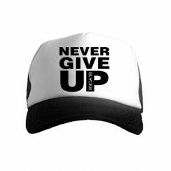 Дитяча кепка-тракер Never give up 1