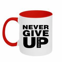 Кружка двоколірна 320ml Never give up 1