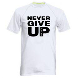Чоловіча спортивна футболка Never give up 1