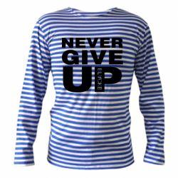 Тільник з довгим рукавом Never give up 1