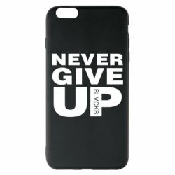 Чехол для iPhone 6 Plus/6S Plus Never give up 1