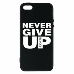 Чехол для iPhone5/5S/SE Never give up 1