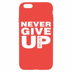 Чехол для iPhone 6/6S Never give up 1