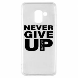 Чехол для Samsung A8 2018 Never give up 1