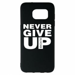 Чехол для Samsung S7 EDGE Never give up 1