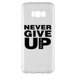 Чехол для Samsung S8+ Never give up 1