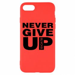 Чехол для iPhone 8 Never give up 1
