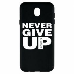 Чехол для Samsung J7 2017 Never give up 1