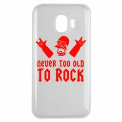 Чехол для Samsung J2 2018 Never old to rock (Gomer) - FatLine
