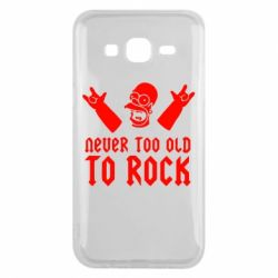 Чехол для Samsung J5 2015 Never old to rock (Gomer) - FatLine