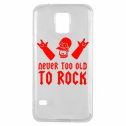Чехол для Samsung S5 Never old to rock (Gomer) - FatLine