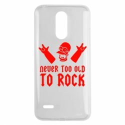 Чехол для LG K8 2017 Never old to rock (Gomer) - FatLine