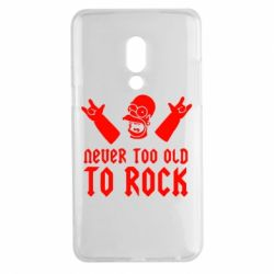 Чехол для Meizu 15 Plus Never old to rock (Gomer) - FatLine
