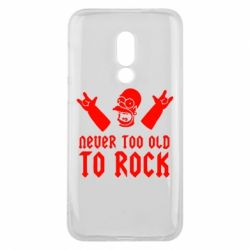 Чехол для Meizu 16 Never old to rock (Gomer) - FatLine