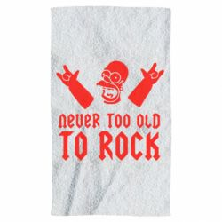 Полотенце Never old to rock (Gomer) - FatLine