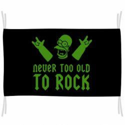 Флаг Never old to rock (Gomer)
