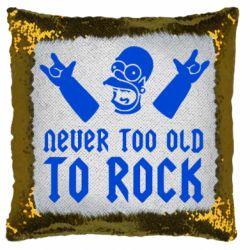 Подушка-хамелеон Never old to rock (Gomer)
