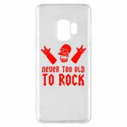 Чехол для Samsung S9 Never old to rock (Gomer) - FatLine