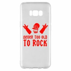 Чехол для Samsung S8+ Never old to rock (Gomer) - FatLine