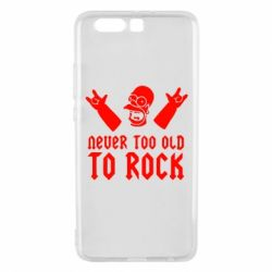Чехол для Huawei P10 Plus Never old to rock (Gomer) - FatLine