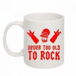 Кружка 320ml Never old to rock (Gomer) - FatLine