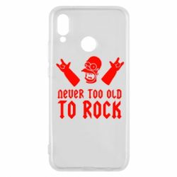 Чехол для Huawei P20 Lite Never old to rock (Gomer) - FatLine