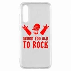 Чехол для Huawei P20 Pro Never old to rock (Gomer) - FatLine