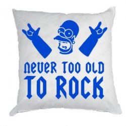 Подушка Never old to rock (Gomer)