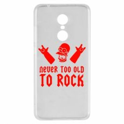 Чехол для Xiaomi Redmi 5 Never old to rock (Gomer) - FatLine