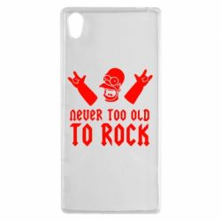 Чехол для Sony Xperia Z5 Never old to rock (Gomer) - FatLine