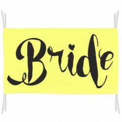 Флаг Невеста