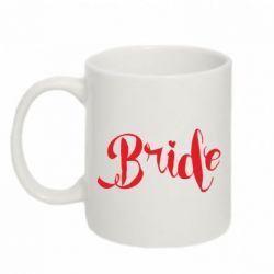 Кружка 320ml Невеста