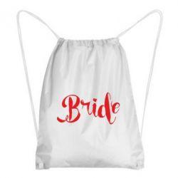 Рюкзак-мешок Невеста