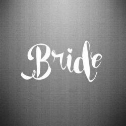 Наклейка Невеста