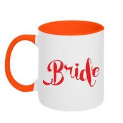 Кружка двухцветная 320ml Невеста