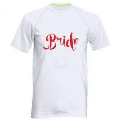 Мужская спортивная футболка Невеста