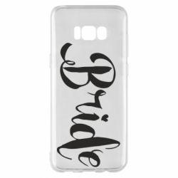 Чехол для Samsung S8+ Невеста
