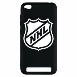 Чехол для Xiaomi Redmi 5a NHL - FatLine