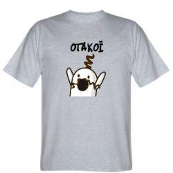 Мужская футболка Ничоси казак - FatLine