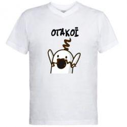 Мужская футболка  с V-образным вырезом Ничоси казак - FatLine