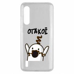 Чехол для Xiaomi Mi9 Lite Ничоси казак