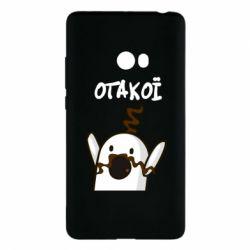 Чохол для Xiaomi Mi Note 2 Ничоси козак - FatLine