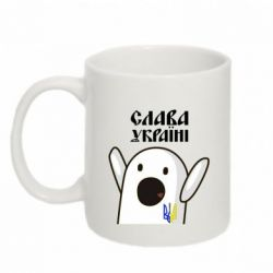 Кружка 320ml Ничоси Украинец - FatLine