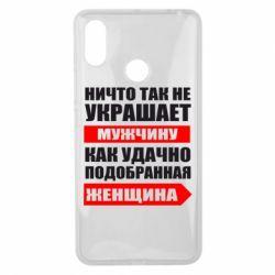 Чехол для Xiaomi Mi Max 3 Ничто так не украшает мужчину