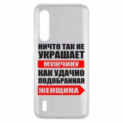 Чехол для Xiaomi Mi9 Lite Ничто так не украшает мужчину